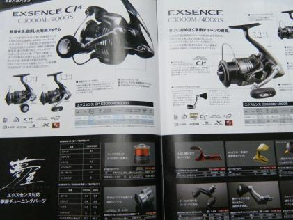 tpc41907-3.jpg