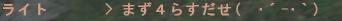 4ラス^^