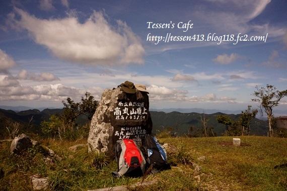 111高丸山