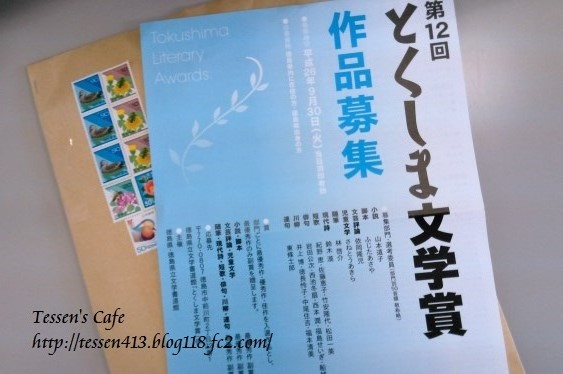 NCM_10991 - コピー