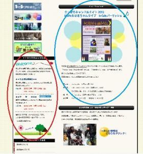 無題convert_20120618174821
