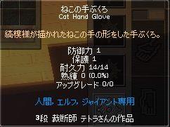 4257.jpg