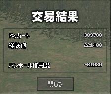 4379.jpg