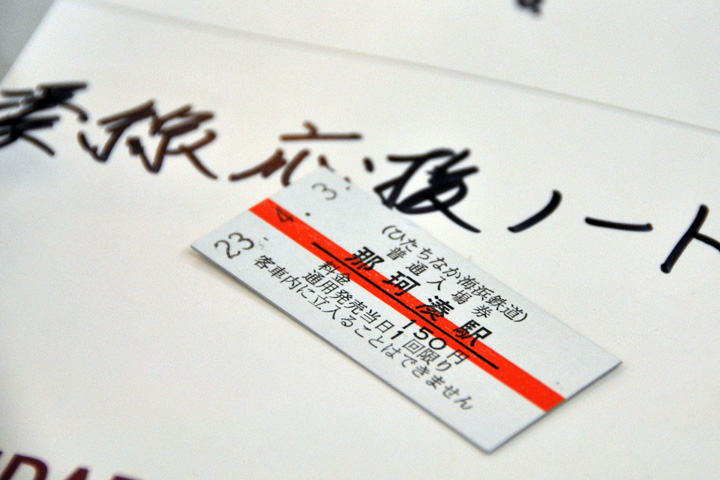 DSC_9796_20110408033949.jpg