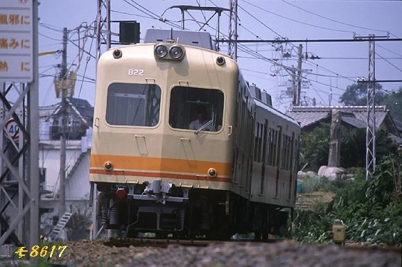 w800 Z472P-03