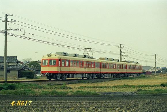 w800 S143N-23