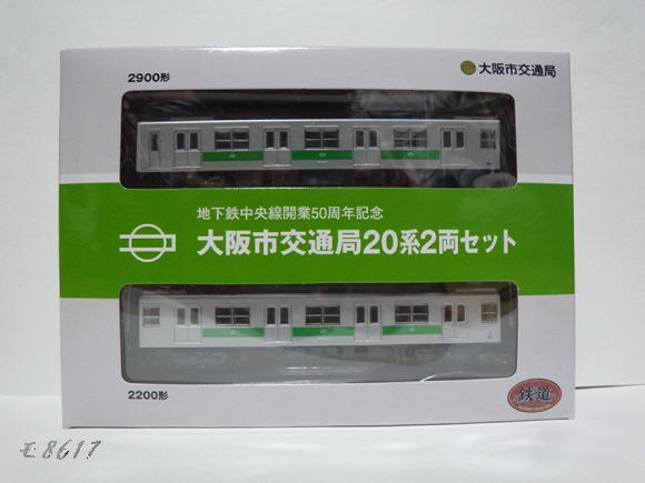 w111001- (176)