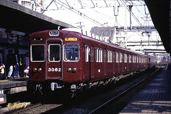 w3000 Z305P-6
