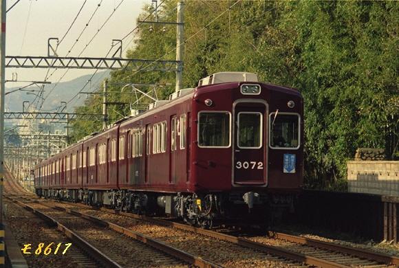 w3000 S159N-30
