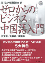 BK001990_01.jpg
