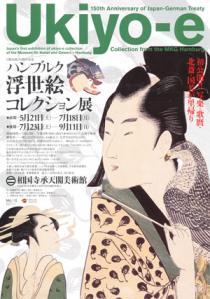 poster17.jpg