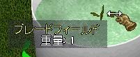 WS001663_20140920132122e63.jpg