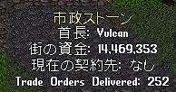 WS001732_20141008000258319.jpg
