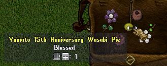 WS001768.jpg