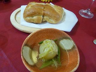 Riposo夕飯2