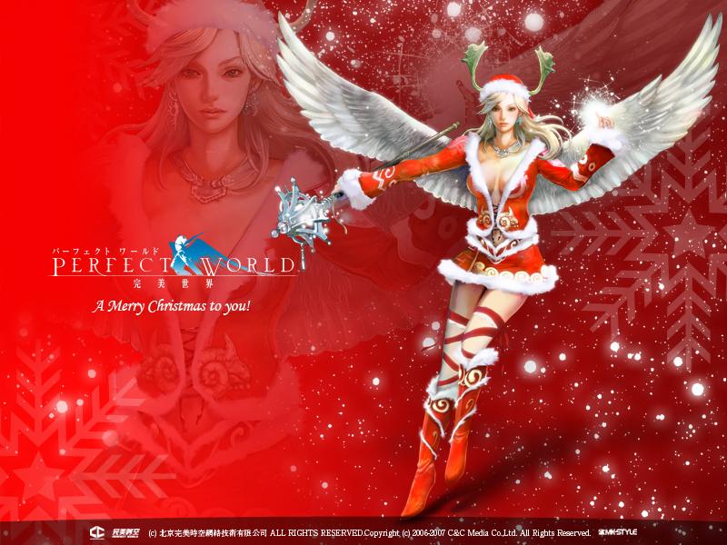 完美クリスマスVer