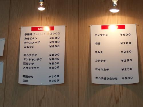 繧ュ繝ァ繝ウ繧ク繝・+013_convert_20101007165027