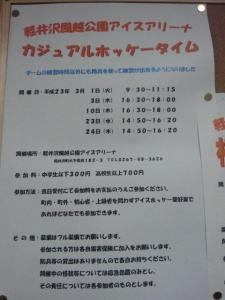 DSC_0065-1.jpg