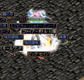 RedStone 10.07.22[00]