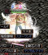 RedStone 10.07.27[05]