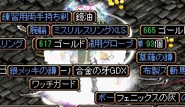 RedStone 10.07.25[07]