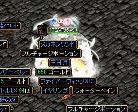 RedStone 10.07.31[99]