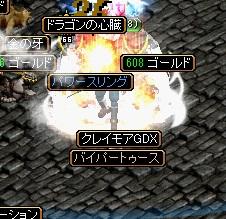 RedStone 10.08.22[02]