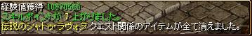 RedStone 10.08.26[0]