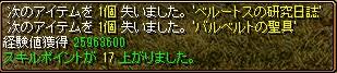 RedStone 10.08.26[04]