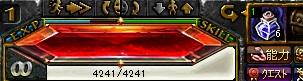 RedStone 10.08.29[01]
