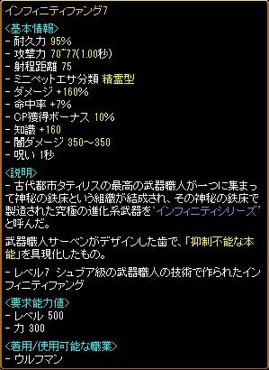 RedStone 10.08.31[05]