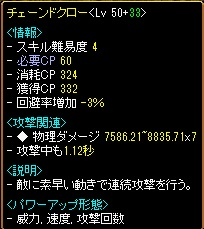 RedStone 10.08.31[03]