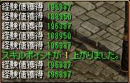 RedStone 10.09.01[00]