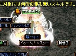 RedStone 10.09.04[00]