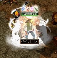 RedStone 10.09.05[05]