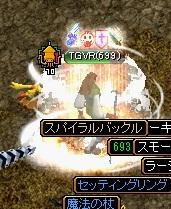 RedStone 10.09.13[00]