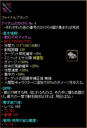 RedStone 10.09.18[01]