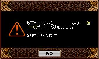 RedStone 10.09.20[00]