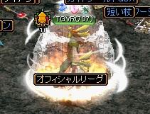 RedStone 10.09.19[10]
