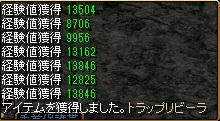 RedStone 10.09.26[04]