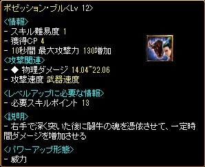 RedStone 10.10.16[04]