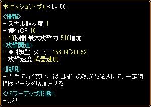RedStone 10.10.16[0]