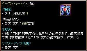 RedStone 10.10.16[01]