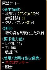RedStone 10.10.1603]