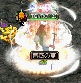 RedStone 10.10.17[01]