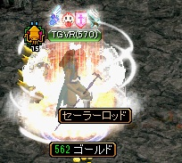 RedStone 10.10.28[00]
