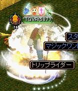 RedStone 10.11.01[01]