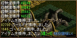 RedStone 10.11.13[02]