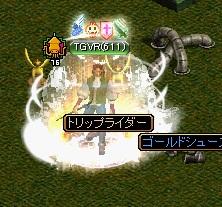 RedStone 10.11.13[01]