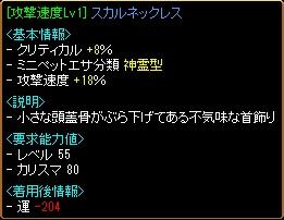 RedStone 10.11.14[01]